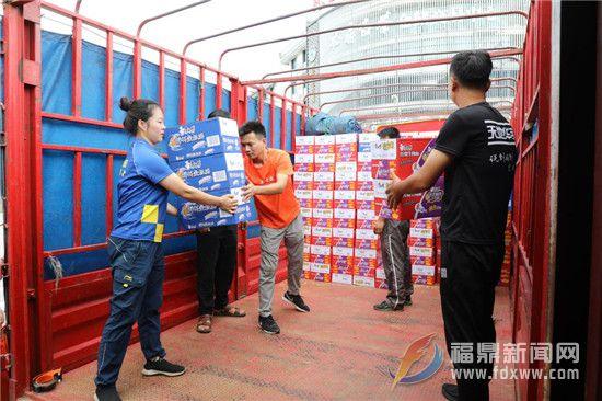 """福鼎市点头镇:爱心茶企""""奇古枝""""捐赠5卡车价值550多万元物资驰援灾区"""