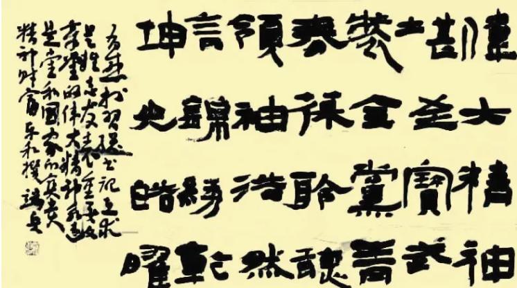 七绝•有感于习近平重要文章《党的伟大精神永远是党和国家的宝贵精神财富》