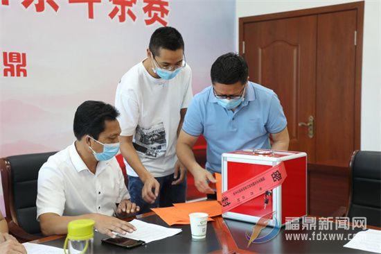 福鼎市点头镇成立福鼎首家农资行业协会 助推福鼎白茶产业持续健康发展