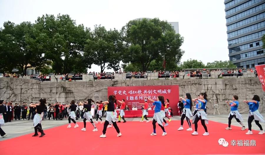 福鼎:广场舞大赛收官!获奖的是……
